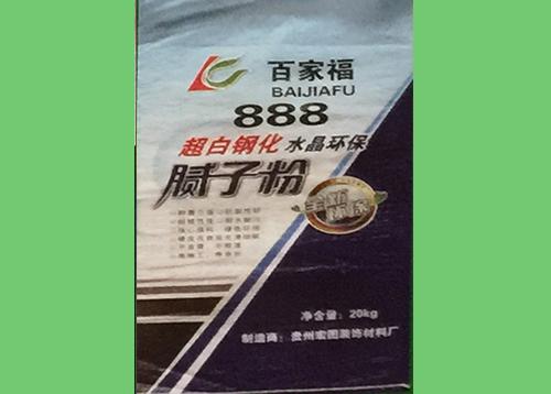 超白钢化水环保晶腻子粉