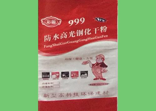999防水高光钢化干粉