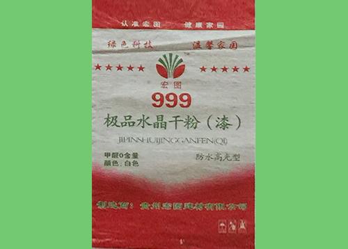 贵阳999极品水晶干粉(漆)