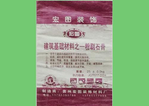 黔东南粉刷石膏