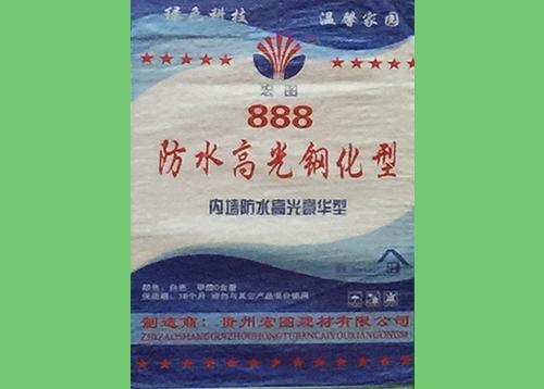 888防水高光钢化型
