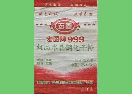 宏图牌999极品水晶钢化干粉